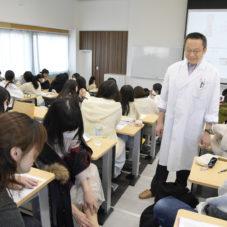 東洋医学を取り入れた学び①