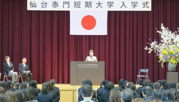 宮城県看護協会会長よりご挨拶いただきました