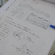 5/28 生活技術援助論(演習)