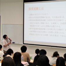 7/10 1年生HR~国試対策~